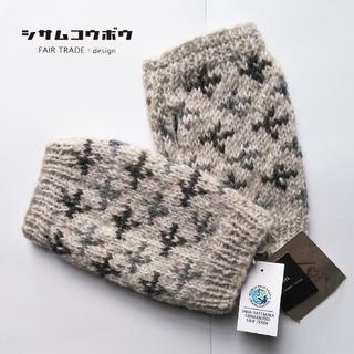 JOURNAL STANDARD - 新品シサムコウボウ✨フィンガーレス グローブ 手袋 ミトン ニット