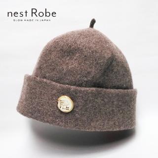 ネストローブ(nest Robe)の美品nest Robe✨ネストローブ陶器バッチ ウール フェルトキャップニット帽(ニット帽/ビーニー)