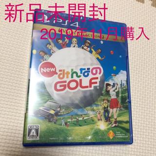 プレイステーション4(PlayStation4)の【新品未開封】PS4ソフト New みんなのGOLF ②(家庭用ゲームソフト)