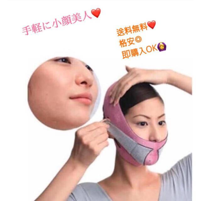 リフトアップベルト ピンク 新品未使用♡の通販