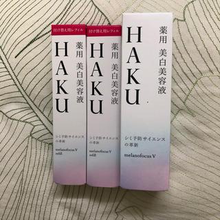 シセイドウ(SHISEIDO (資生堂))のHAKU メラノフォーカスV 薬用 美白美容液 付け替え用レフィル 3個セット(美容液)