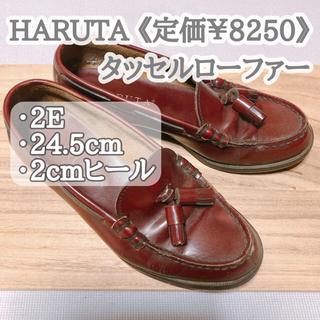 ハルタ(HARUTA)のHARUTA ハルタ 牛革タッセルローファー #303 ローター (ローファー/革靴)
