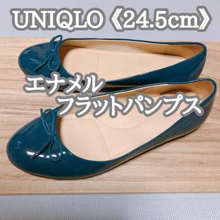 UNIQLO - UNIQLO エナメル バレエシューズ フラットパンプス グリーン