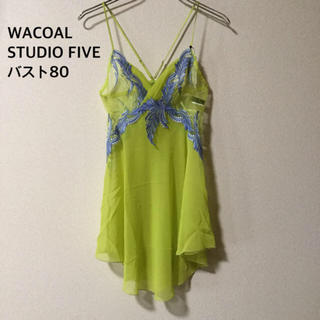 ワコール(Wacoal)の新品 スタディオファイブ  ロングキャミソール 80 グリーン(キャミソール)