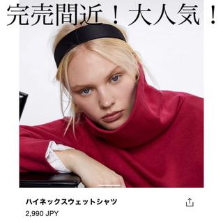 ZARA - 今期人気♥️ZARA新作♥️裏起毛!cuteレッドタートルトップス