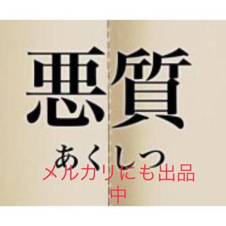 goro's - goro's  ゴローズ 18Kホイール イーグルフック 細角 セット