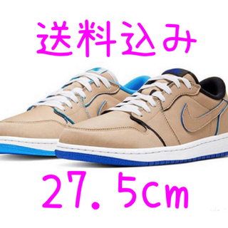 NIKE - nike air jordan 1 sb low desert ore 27.5