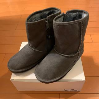 ファミリア ブーツ 20センチ グレー