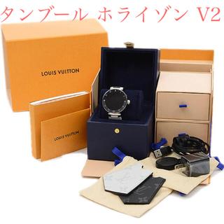 LOUIS VUITTON - 新品未使用 ルイ・ヴィトン タンブール ホライゾン V2 コネクテッド ウォッチ