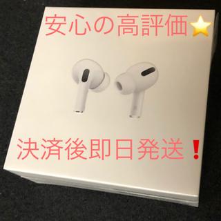 Apple - Apple AirPods Pro MWP22J/A 新品未使用・未開封品