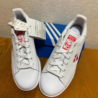 adidas - 新品 アディダス スタンスミス ハート 23.0