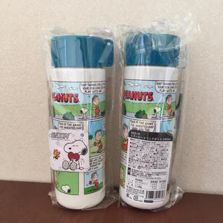 SNOOPY - スヌーピー新品☆ドリンクボトル2本セット☆ 水筒 タンブラー