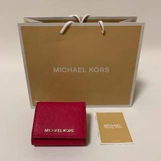 Michael Kors - 【新品未使用タグ付】マイケルコース|大容量三つ折り財布|ピンク