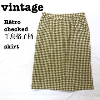 ロキエ(Lochie)の美品【 vintage 】 千鳥柄スカート ウールスカート レトロスカート(ロングスカート)