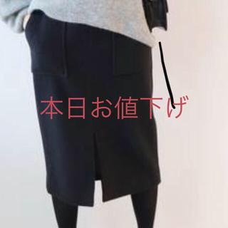 イエナスローブ(IENA SLOBE)のIENAウールモッサタイトスカート(ひざ丈スカート)