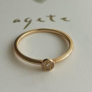 agete - agete アガット シャンデリアリング ダイヤ 13号