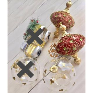 Francfranc - 新品 フランフラン クリスマス ツリー オーナメント 飾り セット ゴールド