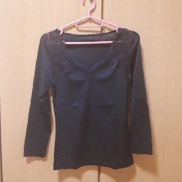 シャルレ(シャルレ)のインナー ブラック M レディースの下着/アンダーウェア(アンダーシャツ/防寒インナー)の商品写真