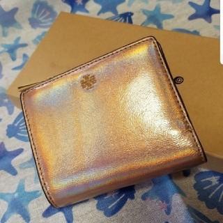 Tory Burch - 正規品 トリーバーチのオーロラ色のお財布です