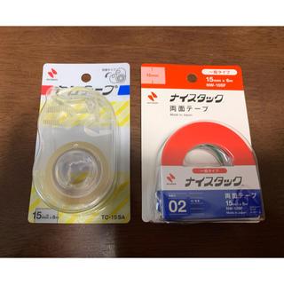 セロテープ&両面テープ