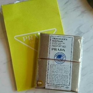 PRADA×トラベラーズノート パスポートサイズ キャメル