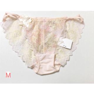 Wacoal - 新品タグ付 ワコール パルファージュ  M ピンク 定価 4620円