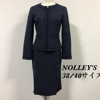 NOLLEY'S - 美品!ノーリーズ ツィードスーツ 9号 11号 スーツ レディース 卒業式