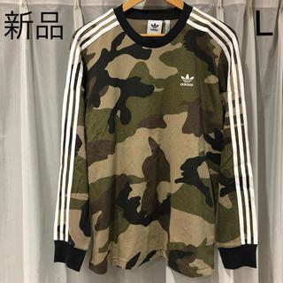 adidas - セール‼︎新品 アディダスオリジナルス 長袖Tシャツ ロンT メンズ定価6469