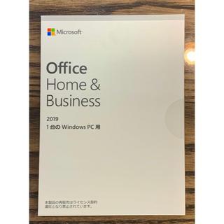 Microsoft - microsoft office Home &Business 2019