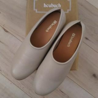 ダンスコ(dansko)の新品☆hcubuch フーブ はまぐり(ローファー/革靴)