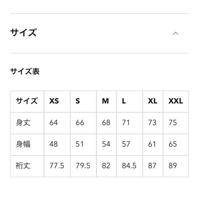 GU(ジーユー)のgu☆完売☆ローゲージノルディックセーター☆新品☆プチプラのあやさん着用 メンズのトップス(ニット/セーター)の商品写真