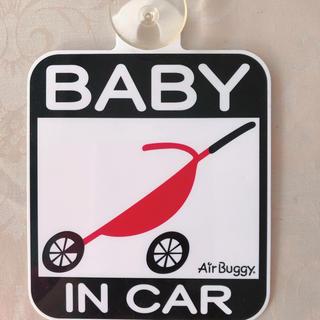 エアバギー(AIRBUGGY)のBABY IN CAR エアバギー(その他)