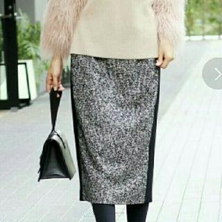 IENA - IENA  チェックバイカラーロングスカート ✨極美品✨お値下げしました❗