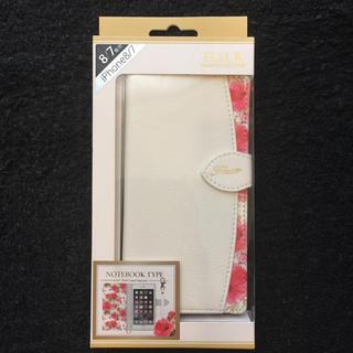 iPhone 8/7  手帳型ケース  FLEUR  ホワイト 新品❗️