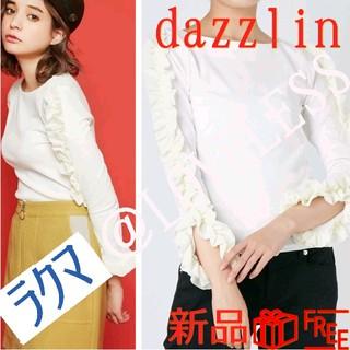 dazzlin - ダズリン 袖フリル カットソー トップス ホワイト