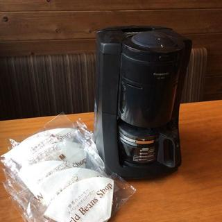 パナソニック(Panasonic)のパナソニック沸騰浄水コーヒーメーカーNC-A56 (コーヒーフィルター 付き)(コーヒーメーカー)