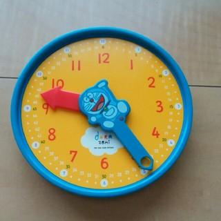 ショウガクカン(小学館)のドラゼミ付録 時計(知育玩具)