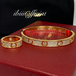 カルティエ(Cartier)の最高級✨ ブレスレット&リングSET✨大値下げ!!(ブレスレット)