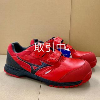 MIZUNO - 新品未使用  ミズノ  安全靴  オールマイティLS  27.5