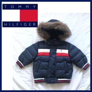 トミーヒルフィガー(TOMMY HILFIGER)の【TOMMYHILFIGER】日本未入荷☆ ベビー ダウンジャケット 6-9M (ジャケット/コート)