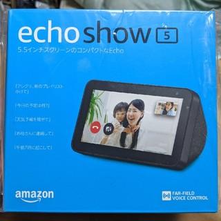 エコー(ECHO)の【新品】echo show 5 チャコール 3台(スピーカー)