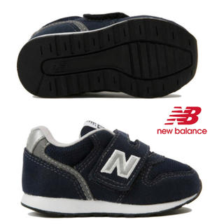 New Balance - ニューバランス ネイビー 16.5センチ