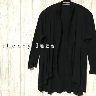 Theory luxe - ✨Theory luxe セオリーリュクス カーディガン