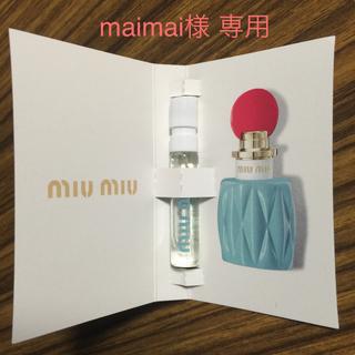 ミュウミュウ(miumiu)のmiumiu/新品フレグランス1.2ml(香水(女性用))