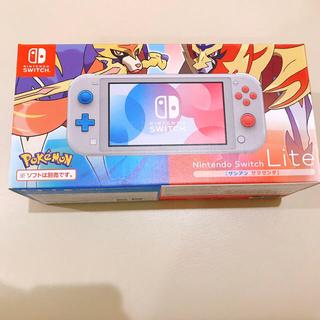 Nintendo Switch - 【24時間以内発送】ニンテンドースイッチライト ザシアン ザマゼンタ 新品未開封