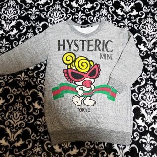 HYSTERIC MINI - GUCCI風トレーナー♥️