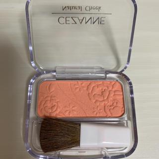 セザンヌケショウヒン(CEZANNE(セザンヌ化粧品))のセザンヌ ナチュラルチーク 10(チーク)