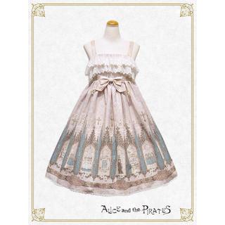 BABY,THE STARS SHINE BRIGHT - The grace〜旅立ちの讃歌〜柄ジャンパースカートⅡ