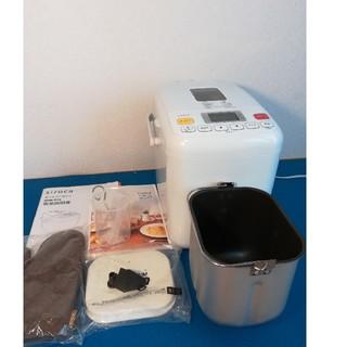 TWINBIRD - 良品 シロカ 全自動ホームベーカリー 2斤対応