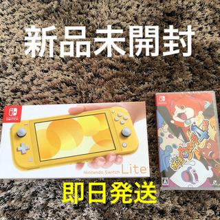Nintendo Switch - Nintendo Switch Lite イエロー+妖怪ウォッチ4++
